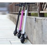 Wholesale Inokim Myway Portable 5 Inch Lightest Kick Scooter , Off Road Adult Kick Scooter Electric from china suppliers