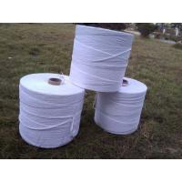 Wholesale Durable Flame Retardant Cable Filler Yarn High Density Fast Delivery from china suppliers