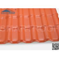 Wholesale Popular Color Plastic Spanish Synthetic Resin Roof Tile In 3.0mm Thickness from china suppliers