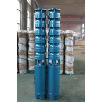 Wholesale High Efficiency Horizontal Deep Well Submersible Pump 380 / 440 / 660 Voltage from china suppliers