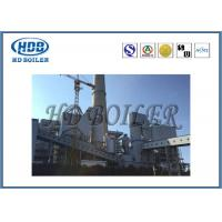 Wholesale Fuel Fired Circulating Fluidized Bed Boiler , Steam Turbine Power Station Boiler High Pressure from china suppliers