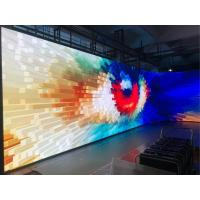 Buy cheap High brightness P5.95 Outdoor LED Displays Rental cabinet 500*1000mm Hire stage background LED Screen from wholesalers