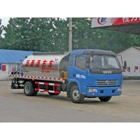 Wholesale Dongfeng 4.6cbm asphalt truck (CLW5100GLQ4) from china suppliers