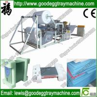 Wholesale EPE Foam thicken machine from china suppliers