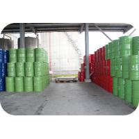 Wholesale Einecs No 203-906-6 Ethylene Glycol Solvent Glycol Monomethyl Ether from china suppliers