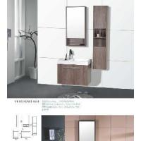 Buy cheap Bathroom Cabinet (YY-MK 8134[700]-6855) from wholesalers