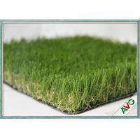 Wholesale Multi - Function Outdoor Artificial Grass For Kindergarten / Garden Decoration from china suppliers