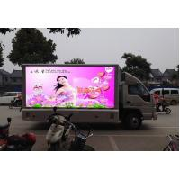 Wholesale 10000 Dots / M2 Mobile Led Billboard Truck Mounted For Commercial Advertising from china suppliers