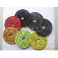 Wholesale Diamond polishing pads/stone polishing tools from china suppliers