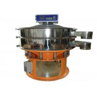 Wholesale S49-800 Ore powder  ultrasonic vibrating sieve manufacturer in China from china suppliers