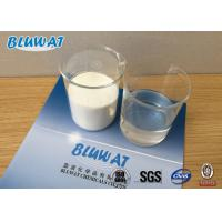 Wholesale Food Grade White Powder 30% PAC Poly Aluminum Chloride EINECS No 215-477-2 from china suppliers