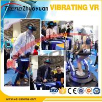Wholesale Shocking Games Exciting Vibrating VR Simulator One Player 1550*1300*1270mm from china suppliers