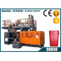Wholesale Plastic Garbage Can Blow Molding Equipment SIEMENS Motor Driven SRB90 from china suppliers