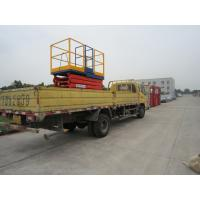 Buy cheap CE Truck Mounted Scissor Lift  300kg -3000kg Loading Capacity from wholesalers