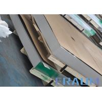 Wholesale Nickel Alloy Steel Plate / Sheet / Strip For Waste Treatment from china suppliers