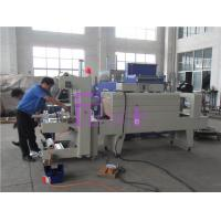 Wholesale Manual Paper Pallet Bottle Packing Machine For Beverage Processing 8 bags / min from china suppliers