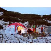 Wholesale Inflatable Dome Tent with Printing Inflatable X Tent for Camping from china suppliers