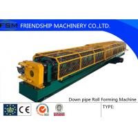 Quality PLC Automatic 80mm / 110mm Square Downspout Roll Forming Machine With Hydraulic Cutting for sale