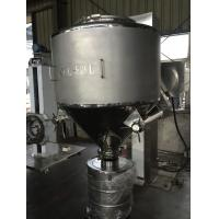 Quality High Speed Pharmaceutical Bin Blender with FDA and cGMP Approved/Powder Mixer for sale