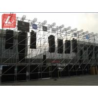 Wholesale 48.3mm Silver Steel Layer Truss Speaker Stands For Outdoor Activities / Performances from china suppliers