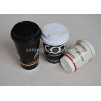 Wholesale Custom Logo Printed Vending Paper Cups Disposable Ripple Wall With Lids from china suppliers