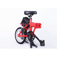 Wholesale Small Lightweight Electric Folding Bike With Aluminum Alloy Frame from china suppliers