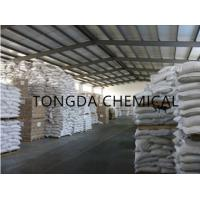 Wholesale High Purity CMC Natural Thickening Agents Safety Food Stabilizer For Jelly Foods from china suppliers