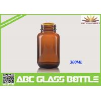 Wholesale Free Sample 300ML Custom Small Tablet Amber Glass  Bottle from china suppliers