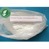 Wholesale High Purity USP Standard Antiestrogen Powder Clomifene Citrate CAS 50-41-9 from china suppliers