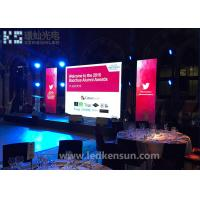 Buy cheap 4K Resolution P1.875mm SMD LED Display Indoor advertising With 2Years Maintenance from wholesalers