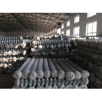 Wholesale Chain Link Fence Galvanized Iron Wire Mesh Stainless Steel Knuckly Twist Type from china suppliers
