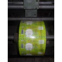 Buy cheap Automatic Packaging Plastic Film Rolls With Custom-Made Design For Food Or Gel from wholesalers