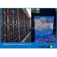 Wholesale Outdoor P4.81 Rental LED Screens 500mm x 500mm Die - cast Cabinet Screen for Events from china suppliers
