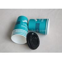 Wholesale PLA Blue Disposable Paper Cups , Insulated Paper Coffee Cups With Lids from china suppliers