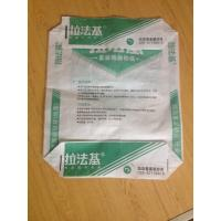 Wholesale pp valve bag ,laminated pp cement bag,fertilizer bag , cement bag from china suppliers