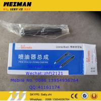 Wholesale SDLG orginal fuel injector, 4110000054219, engine spare parts  for deutz engine TD226B-6G from china suppliers