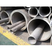 Wholesale ASTM A789 S32750 UNS Stainless Steel Seamless Tube Galvanized 1 - 50mm Wall Thickness from china suppliers
