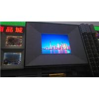 Wholesale Giant P8mm High Brightness LED Display , 15625 Dots/㎡ Pixel Density Full Color LED Board from china suppliers