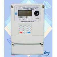 Wholesale BS Mounting Four Wire  Three Phase Kilowatt Hour Meter With STS Compliant from china suppliers