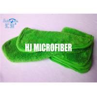 Wholesale Square 310gsm Microfiber Cleaning Towels Bath Microfiber Polishing Cloth from china suppliers