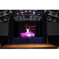 Wholesale Musion Eyeliner Projector Screen 3D Holographic Display with 160° View Angle from china suppliers