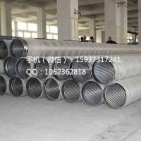 Wholesale Mild steel galvanized wedge wire screens/johnson screens China supplier from china suppliers