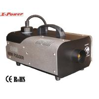 Wholesale Commercial Stage Fog Machine 900W CE/ROHS Approved Portable Smoke Machine For TV Studios   X-06 from china suppliers