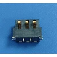 Wholesale good quality cn battery connector for computer,3Pins,2.5PH,6.5H from china suppliers