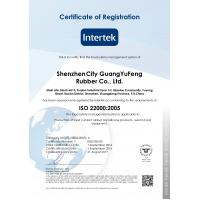 Shenzhen Guangyufeng Rubber Co ,. Ltd. Certifications