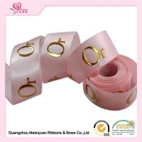"Wholesale 5 / 8"" custom printed Hot stamping ribbon for wedding favors Gold color from china suppliers"