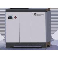 Wholesale 30 - 37kw Energy Saving Screw Air Compressor With Low Noise from china suppliers