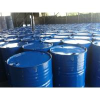 Quality 2-Chloro-5-Chloromethyl Pyridine 98% 70% DMF Solution Refrigerated Storage for sale