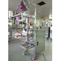 Wholesale 3 Sides Sealing Water / Liquid / Juice / Sparkling Wine Liquid Packing Machine from china suppliers