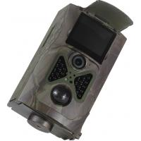 Wholesale 12MP Covert Scout Outdoor Wildlife Camera MMS NTSC TV - out weatherproof from china suppliers